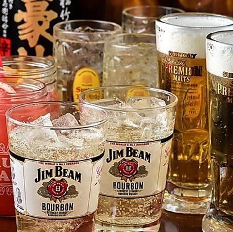 博多ホームラン食堂では飲み会が盛り上がるお得なドリンクをご用意してます!